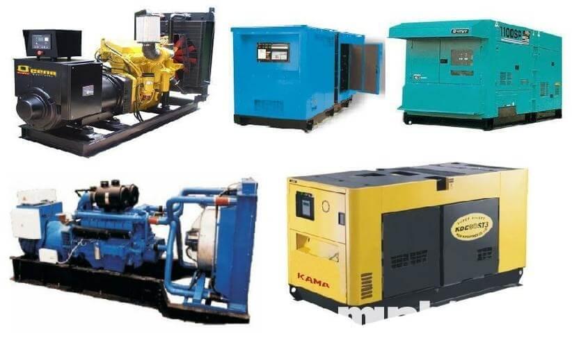 Có rất nhiều loại máy phát điện khác nhau tùy theo nhu cầu của khách hàng