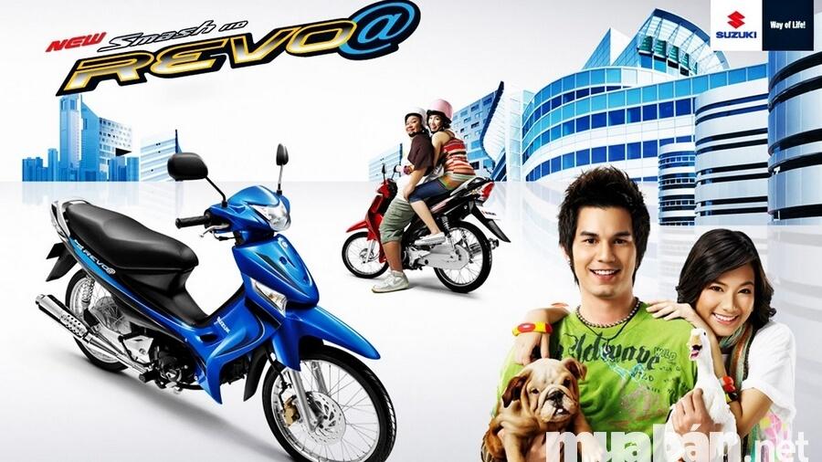 Giá thành Suzuki Revo khá rẻ