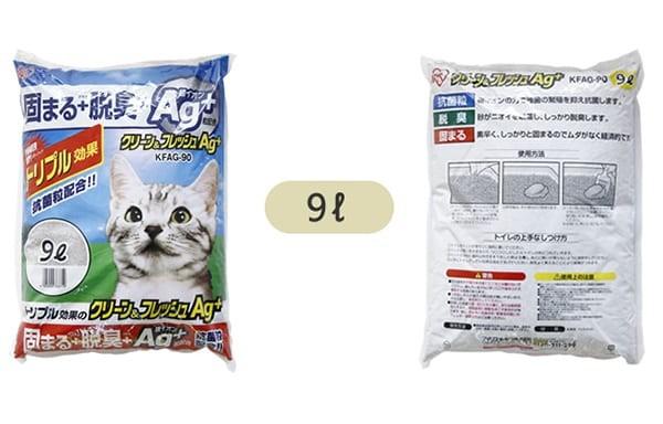 Cát đất vệ sinh siêu vón cho mèo – IRIS KFAG90