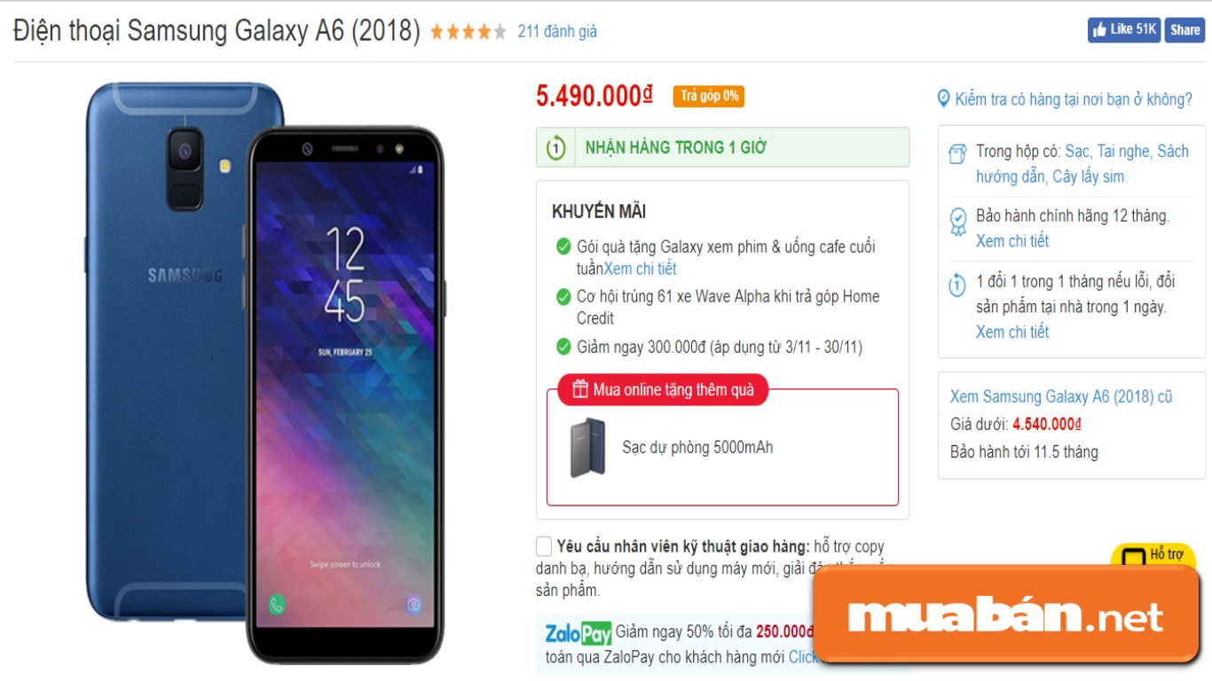 Giá bán của Samsung Galaxy A6 tại Thế Giới Di Động.