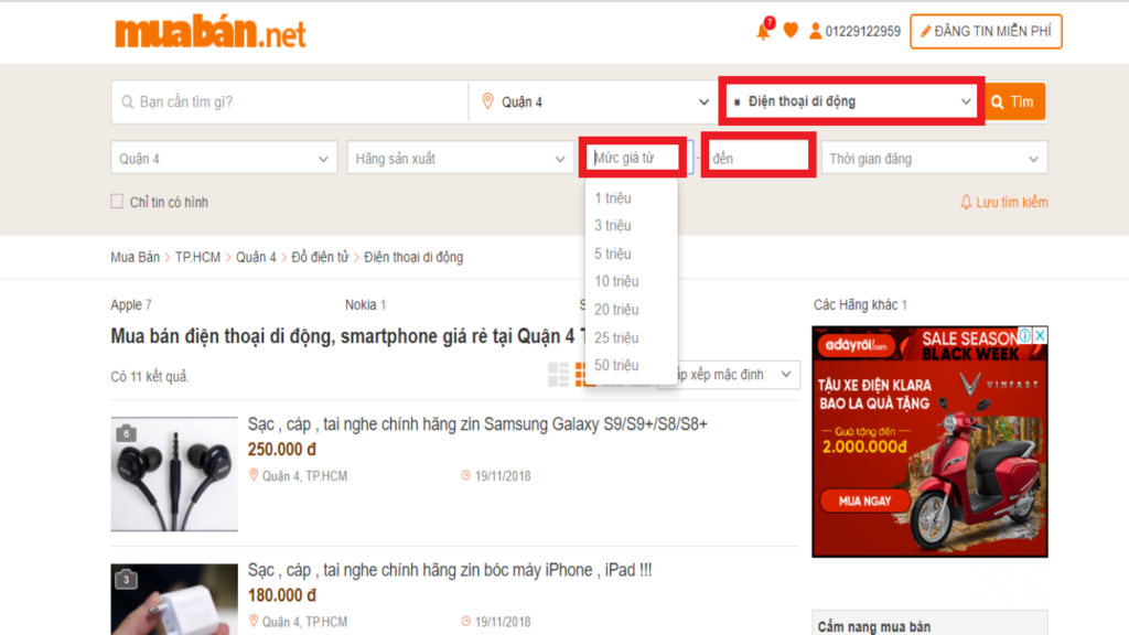 Bạn có tìm kiếm điện thoại cũ dựa vào mức khoảng kinh phí dự trù của bạn.