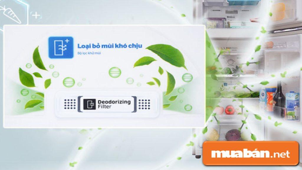 Hệ thống khử mùi khá hiệu quả, với bộ lọc khử mùi và kháng khuẩn hiện đại.