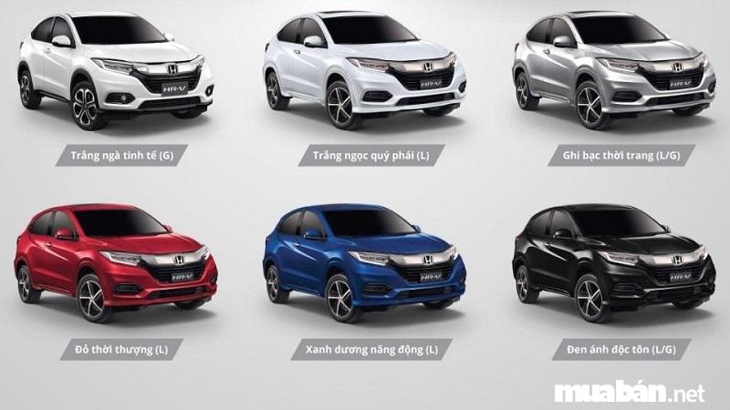 Ở phiên bản 2019, HRV được nhà sản xuất Honda cho ra mắt 6 tùy chọn.