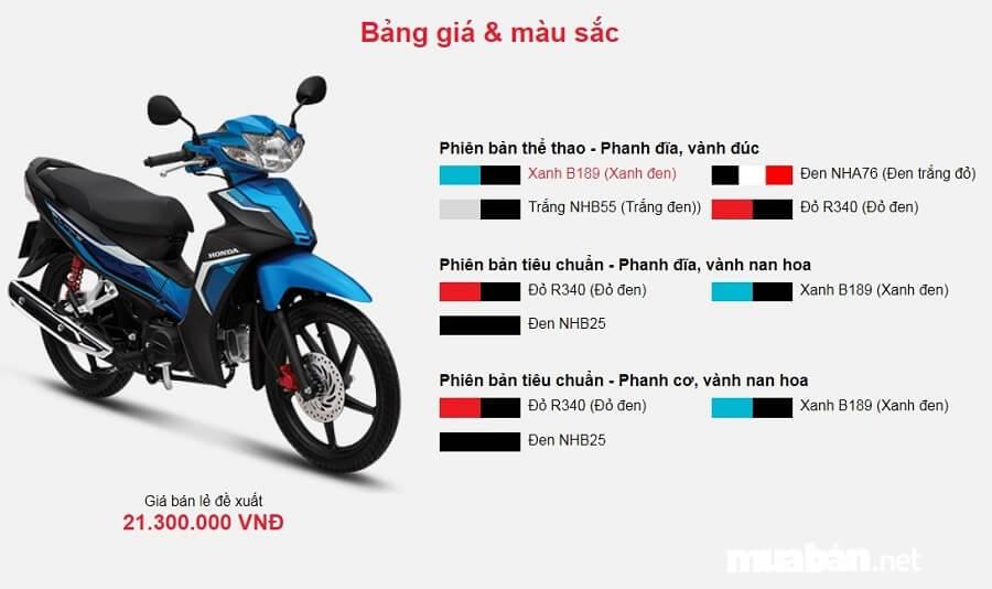 Honda Blade 2019 có giá đề xuất từ 21.300.000 đồng.