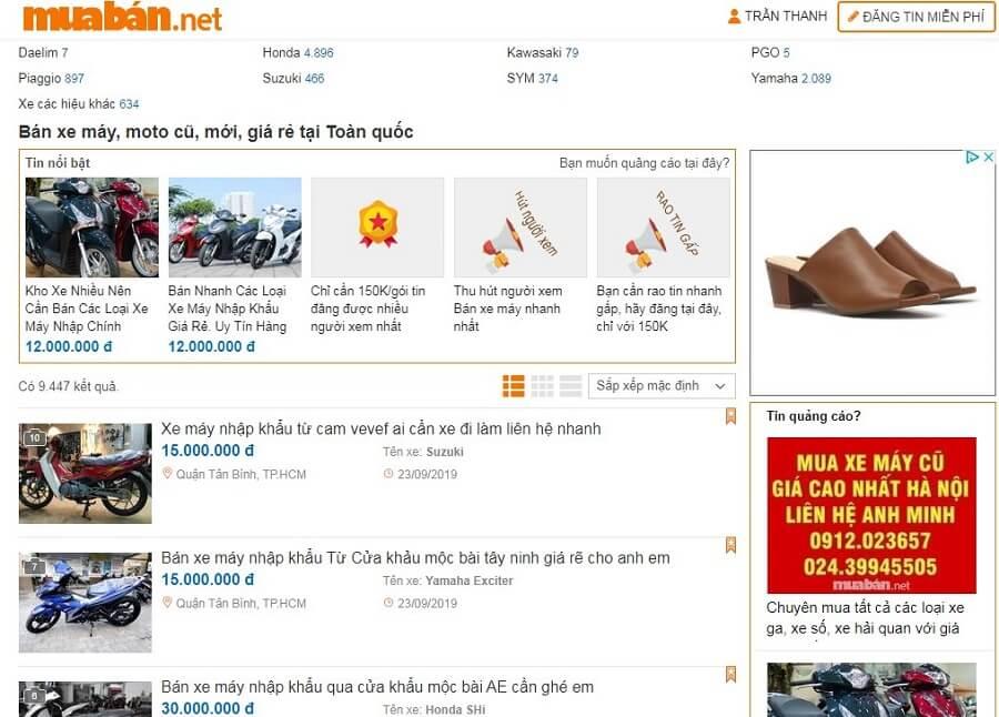 Hãy ghé ngay chợ mua bán xe máy cũ muaban.net nếu bạn đang muốn mua xe máy cũ giá tốt.
