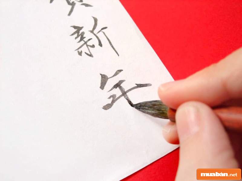 Phá cách với lời chúc Tết bằng chữ Trung Quốc