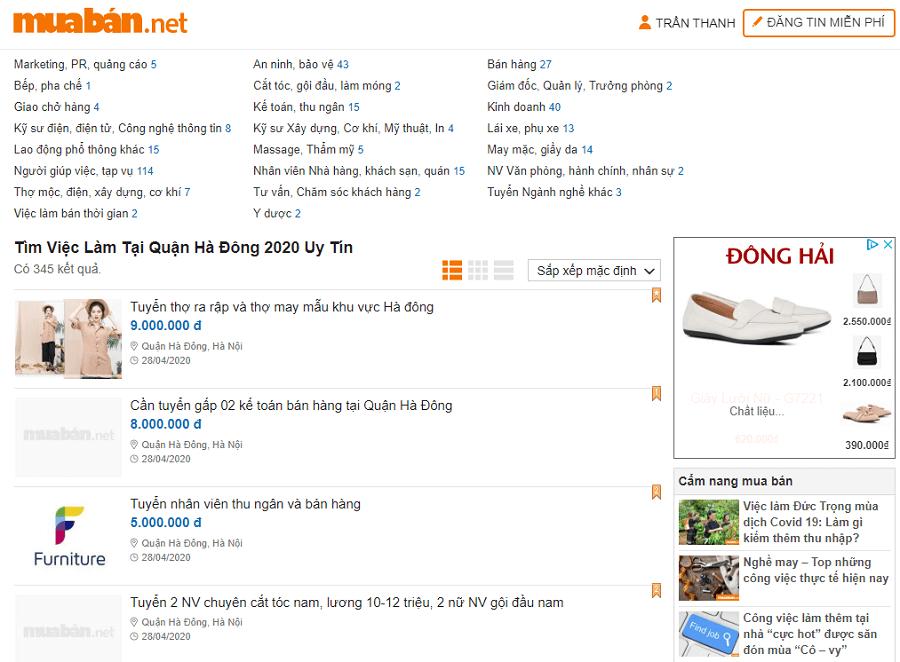 Ngoài việc làm công nhân, thì tại muaban.net còn rất nhiều việc làm với mức thu nhập hấp dẫn đang chờ bạn ứng tuyển.